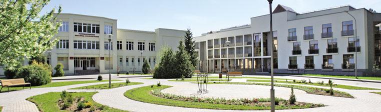 Belarusian Speleotherapy Hospital